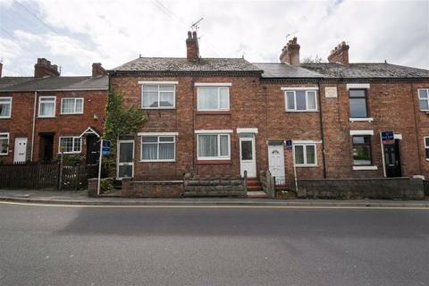 2 bedroom terraced house for sale - Newton Bank