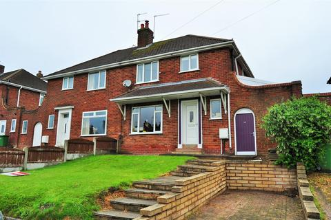 3 bedroom semi-detached house for sale - Hedgefield Grove, Halesowen