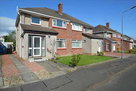 3 bedroom semi-detached house for sale - Bourtree Road, Hamilton