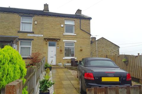 2 bedroom end of terrace house for sale - Holdsworth Buildings, Bradford, West Yorkshire, BD2