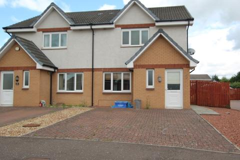 3 bedroom semi-detached house for sale - Priory Crescent, Blackwood
