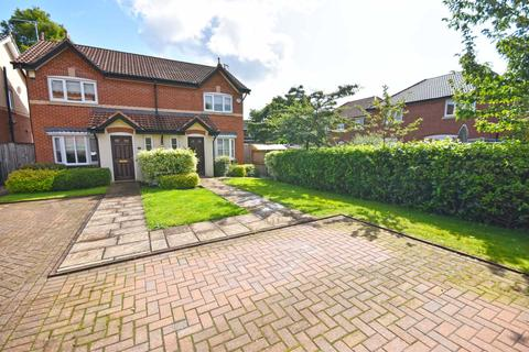3 bedroom semi-detached house for sale - Lawnhurst Close, Cheadle Hulme