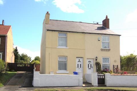 2 bedroom semi-detached house for sale - Scarborough Road, Bridlington