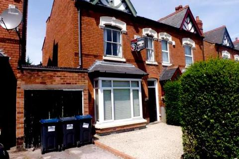 6 bedroom end of terrace house for sale - City Road, Edgbaston, Birmingham, B17 8LD