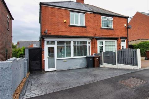 2 bedroom semi-detached house for sale - Lound Road, Handsworth, Sheffield, S9 4BH