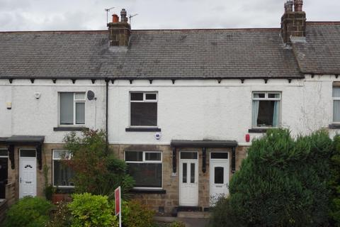 2 bedroom terraced house to rent - New Road Side, Horsforth