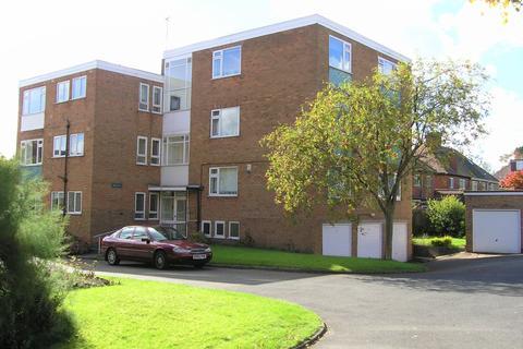 1 bedroom flat for sale - Barons Close, Birmingham, B17