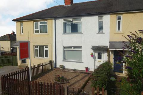2 bedroom terraced house for sale - Enfield, Yeadon,