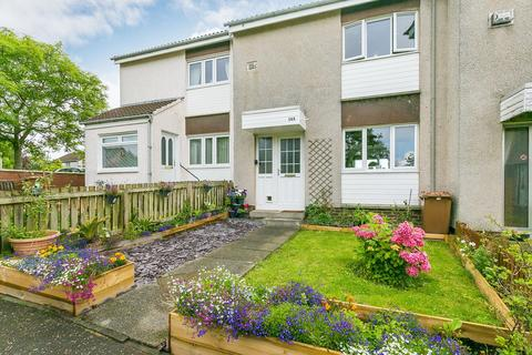 2 bedroom terraced house for sale - Howden Hall Drive, Liberton, Edinburgh, EH16