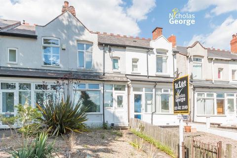 2 bedroom terraced house for sale - Court Oak Road, Harborne, Birmingham, B17 9AD