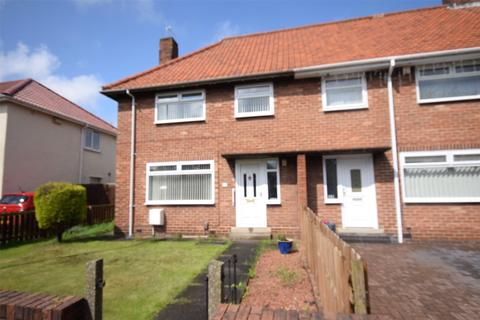 2 bedroom end of terrace house for sale - Lobley Hill