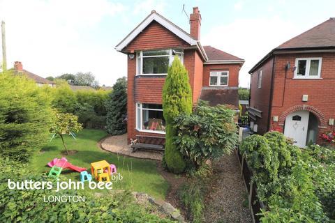 3 bedroom detached house for sale - Drubbery Lane, Blurton, ST3 4BL