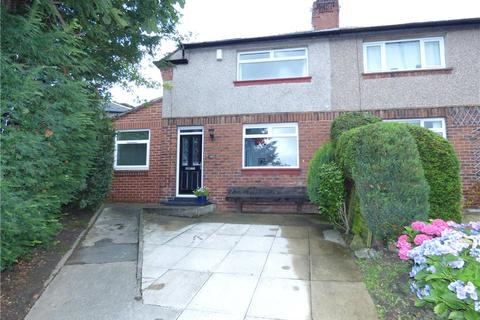 3 bedroom semi-detached house for sale - Collier Lane, Baildon, West Yorkshire