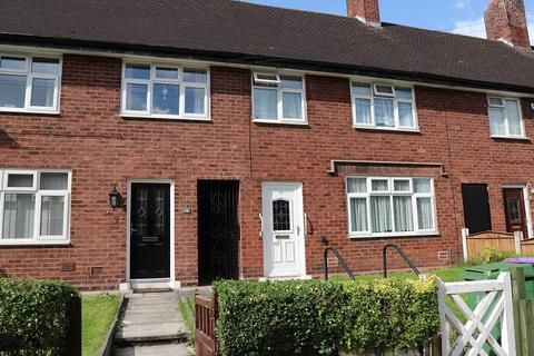 4 bedroom terraced house for sale - Garway, Liverpool, Merseyside. L25 5LR