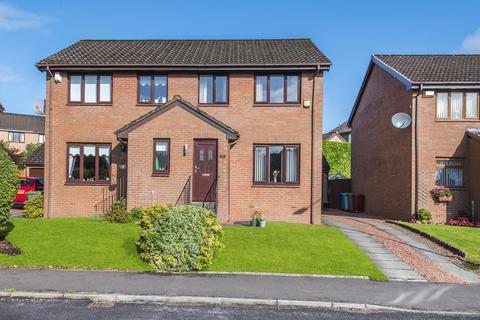3 bedroom semi-detached house for sale - 21 Alwyn Drive, Stewartfield, East Kilbride, G74 4RL
