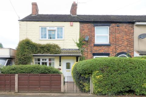 2 bedroom cottage for sale - Broughton Road, Crewe