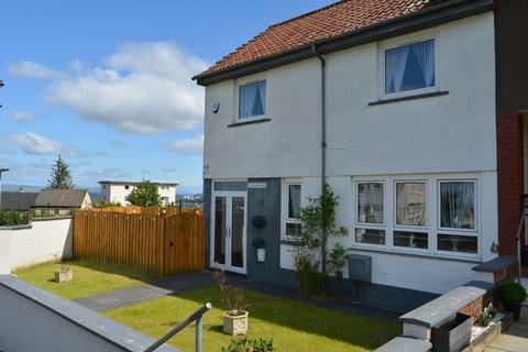 2 bedroom end of terrace house for sale - 116 Castlefern Road, Rutherglen, GLASGOW, G73 4AP