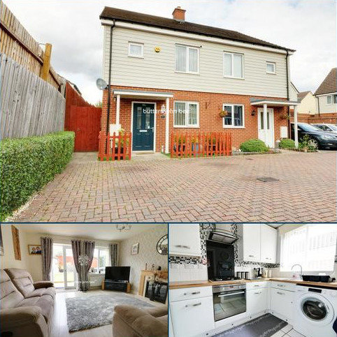 2 bedroom semi-detached house for sale - Elizabeth Road, Cannock