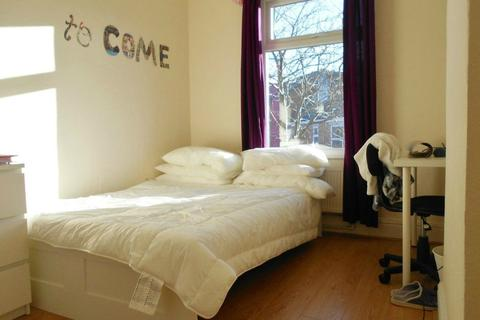 4 bedroom terraced house to rent - Hearsall Lane, Coventry, West Midlands