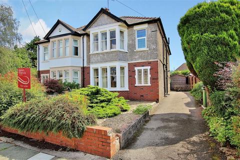 3 bedroom semi-detached house for sale - Blackoak Road, Cyncoed, CARDIFF