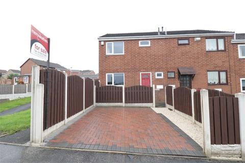 3 bedroom end of terrace house for sale - Munsbrough Rise, Munsbrough, Rotherham, South Yorkshire