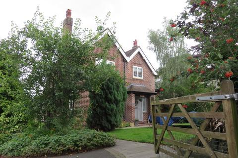 4 bedroom detached house for sale - Beech Lane, Macclesfield