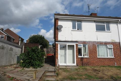2 bedroom maisonette for sale - Combe Close, Leicester, LE3