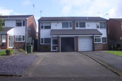 3 bedroom semi-detached house for sale - Peterbrook Road, Shirley