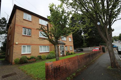2 bedroom apartment for sale - Gladstone Garden Court, Buttrills Road