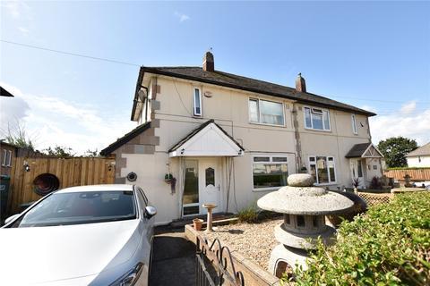 2 bedroom semi-detached house for sale - Easdale Mount, Leeds, West Yorkshire