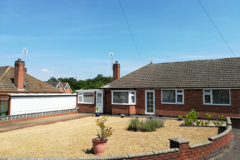 2 bedroom semi-detached bungalow for sale - Leicester  LE2