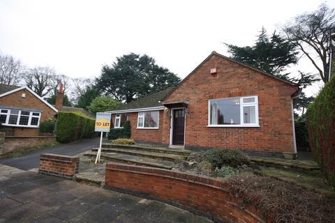 3 bedroom detached bungalow to rent - Warren Close, Leicester