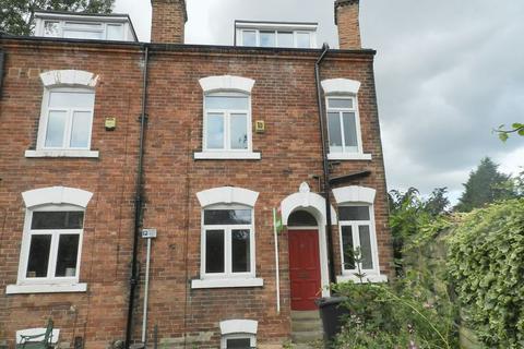 2 bedroom terraced house to rent - Ash Terrace, Headingley