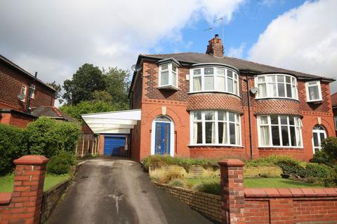 3 bedroom semi-detached house for sale - ROCHDALE ROAD, Middleton M24 2QJ