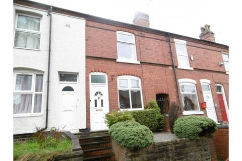 2 bedroom house for sale - WEST BROMWICH ROAD, WALSALL