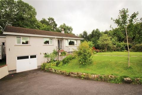 4 bedroom detached house for sale - Mackenzie Drive, Forres
