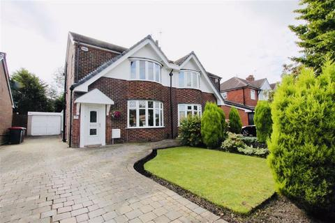 3 bedroom semi-detached house for sale - Newearth Road, Worsley