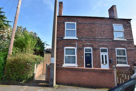 3 bedroom semi-detached house for sale - Station Road, Long Eaton, Nottingham
