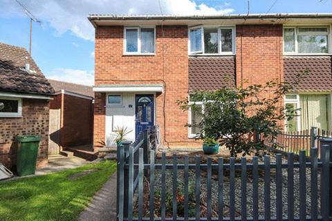 3 bedroom semi-detached house for sale - Hatherley, Cheltenham