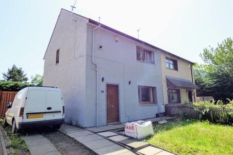 3 bedroom semi-detached house for sale - Glenmavis Crescent, Carluke