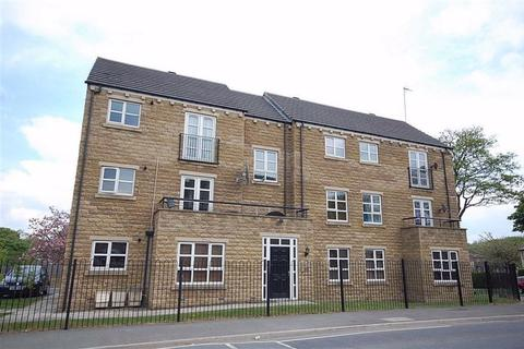 2 bedroom apartment for sale - Drysdale Fold, Ferndale, Huddersfield, HD2