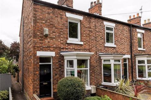 2 bedroom end of terrace house for sale - Park View, Nantwich, Cheshire