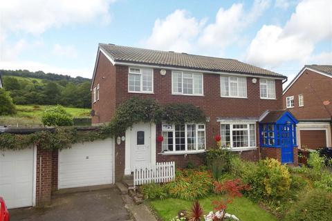 3 bedroom semi-detached house for sale - Peterhouse Drive, Otley