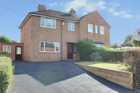 3 bedroom semi-detached house for sale - Audley Road, Alsager