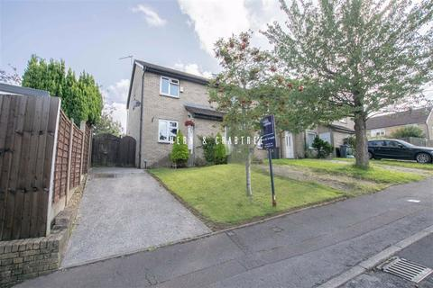3 bedroom end of terrace house for sale - Richard Lewis Close, Danescourt, Cardiff