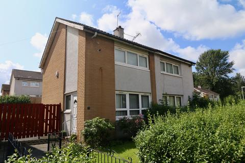 2 bedroom semi-detached house for sale - 35 Dove Street, GLASGOW, G53 7BS