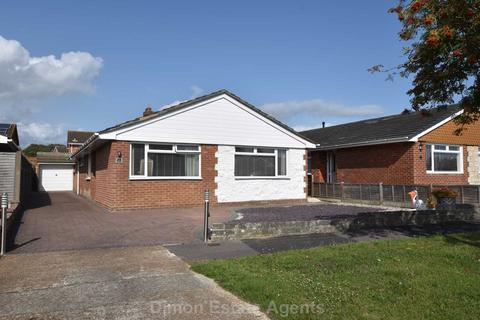 4 bedroom detached bungalow for sale - Stradbrook, Rowner