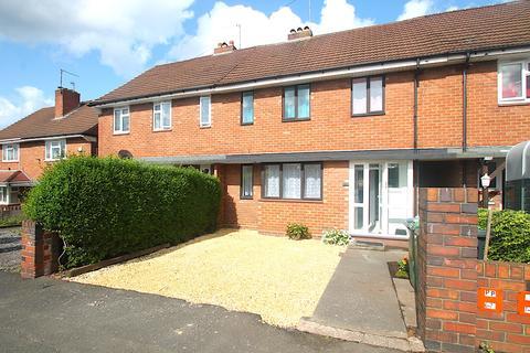 3 bedroom terraced house for sale - Station Road, Cradley, B64