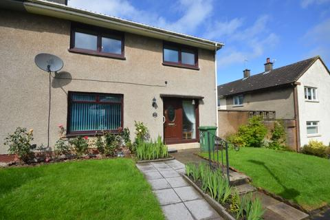 3 bedroom terraced house for sale - Abercromby Crescent, East Kilbride, South Lanarkshire, G74 3DH