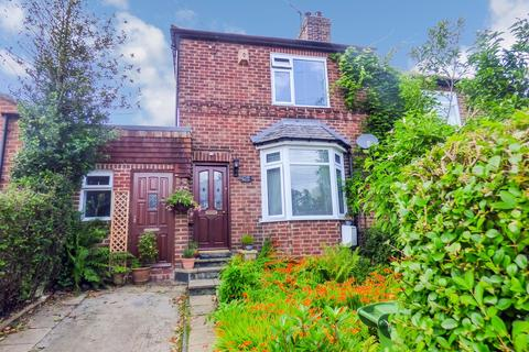 2 bedroom semi-detached house for sale - Hookergate Lane, Rowlands Gill, Tyne and Wear, NE39 2AD
